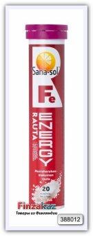 """Шипучая таблетка со вкусом черной смородины, содержит витамин C, фолиевую кислоту и витамин """"B12"""" Sana-sol Energy Rauta Poretabletti, 20 шт"""
