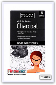 Полоски Beauty Formulas Для очищения пор крыльев носа 6шт с активированным углем