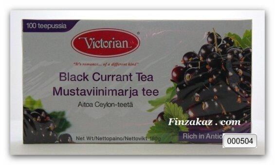 Чай Victorian (чёрный с чёрной смородиной) 100 шт