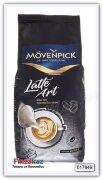 Кофе натуральный жареный в зёрнах Movenpick latte art 1 кг
