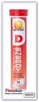 Шипучая таблетка со вкусом лесных ягод, содержит витамин D, Sana-sol Energy D-vitamiini poretabletti 25µg, 20 шт