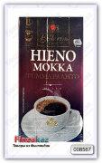 Кофе заварной Bellarom Tumma Hieno Mokka 500 гр