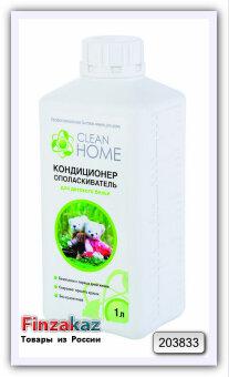 Кондиционер-ополаскиватель для детского белья Clean Home 1 л