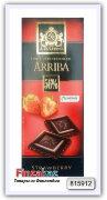 Шоколад J.D.Gross (клубника) 125 гр