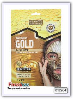 Питательная маска для лица Beauty Formulas Gold Norishing Facial Mask