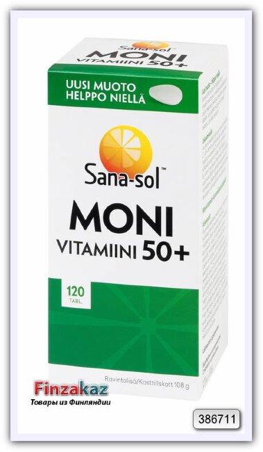 """Мультивитаминный комплекс Sana-sol 50+ специально разработан для взрослых мужчин и женщин старше 50 лет """"Sana-sol 50+ monivitamiini"""" 120 таб"""