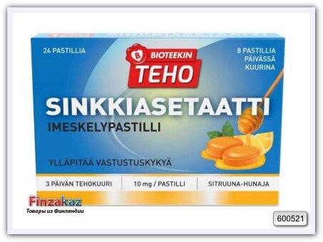 Пастилки с ацетатом цинка для поддержания иммунной системы  Bioteekin Teho Sinkkiasetaatti 24 шт