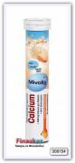 Шипучие таблетки-витамины Mivolis Calcium, 20 шт
