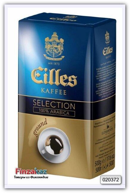 Кофе натуральный жареный молотый J.J.DARBOVEN Eilles SELECTION KAFFEE 500 гр