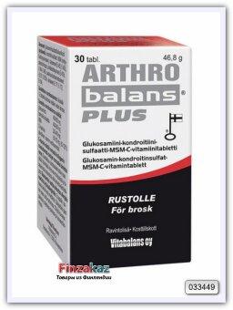 Витамины для суставов Vitabalans Arthro Balans Plus 30 таб