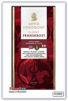 Кофе молотый Arvid Nordquist Classic Franskrost 500 гр