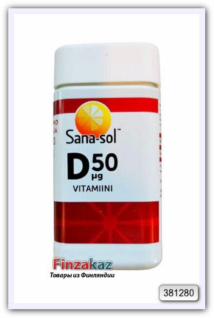 Витамин Sana-sol D50mg 150 шт