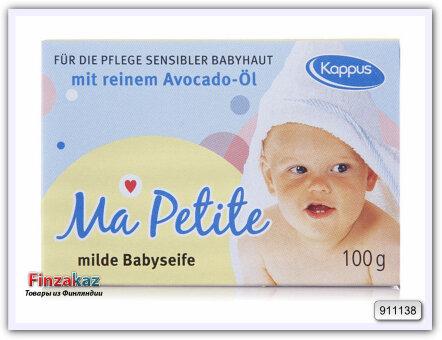 Детское мыло Kappus ma petite 100 гр