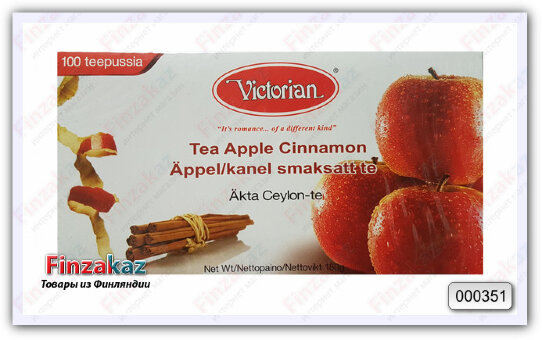 Чай Victorian (чёрный с корицей и яблоком) 100 шт