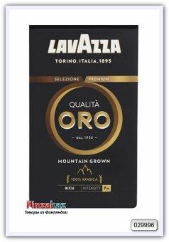 Кофе молотый Lavazza Qualita Oro Mountain Grown 250г