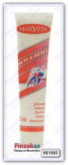 Зубная паста Marvita Anti Karies 125 мл