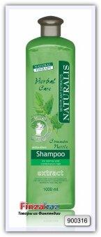 Травяной шампунь Naturalis ( крапива ) 1 л