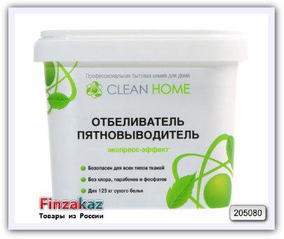Отбеливатель-пятновыводитель Clean Home (экспресс-эффект) 1 кг