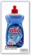 Гель-концетрат для мытья посуды, Alio Classic ULTRA, 500 мл