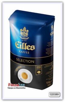 Кофе натуральный жареный в зёрнах J.J.Darboven Eilles Selection Espresso 500 гр