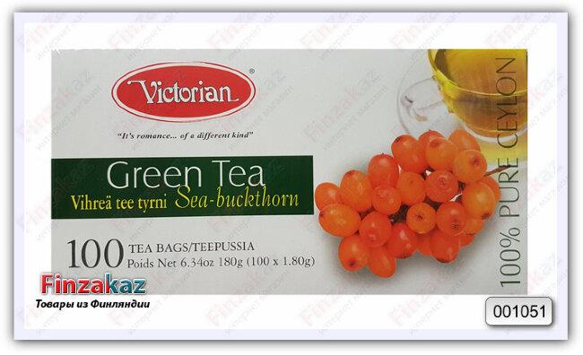 Чай Victorian (зелёный с облепихой) 100 шт