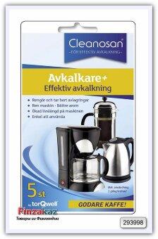 Средство для удаления накипи Cleanosan Avkalkare 5 шт