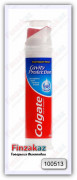 Зубная паста Colgate Cavity Protection 100 мл