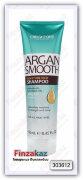 Глубоко увлажняющий шампунь Creightons Argan Smooth 250 мл