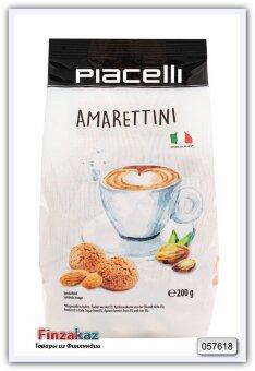 Печенье миндальное Piacelli Amarettini 200 гр