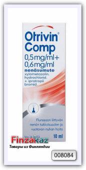 Назальный спрей OTRIVIN COMP 0,5/0,6 mg/ml -kaksitehoinen nenäsumute 10 ml