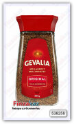 Кофе растворимый Gevalia 200 гр (стекло)