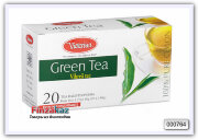 Чай Victorian (зелёный) 20 шт