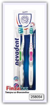 Зубная щётка dentalux professional (Soft) 2 шт