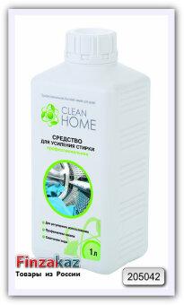 Средство для усиление стирки Clean Home 1 л