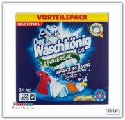Стиральный порошок Der Waschkonig C.G. Universal – для цветного и белого белья 2,4кг 32 стирки