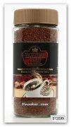 Кофе растворимый Victorian Gold 200 гр