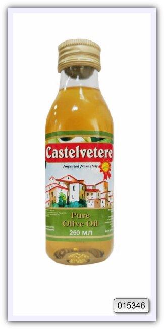 Масло оливковое рафинированное с добавлением масла оливкового нерафинированного CASTELVETERЕ pure olive oil 250 мл