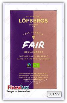 Кофе заварной Lofbergs Harmoni Brygg Fair 450 гр