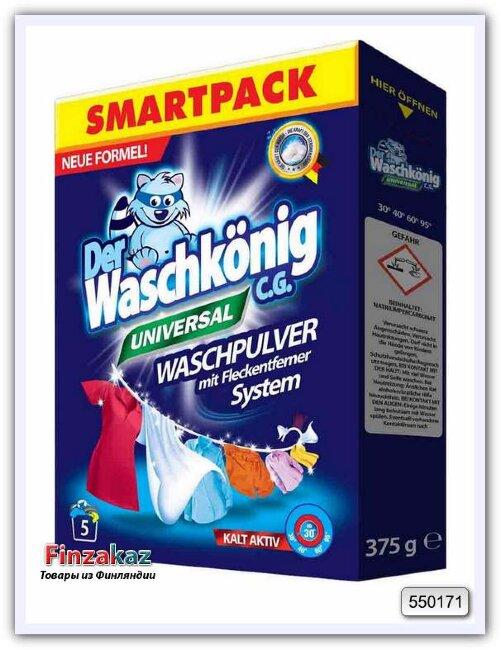 Стиральный порошок Der Waschkonig C.G. Universal – для цветного и белого белья 375 гр