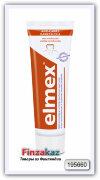 Зубная паста Elmex Anti-Caries 75 мл