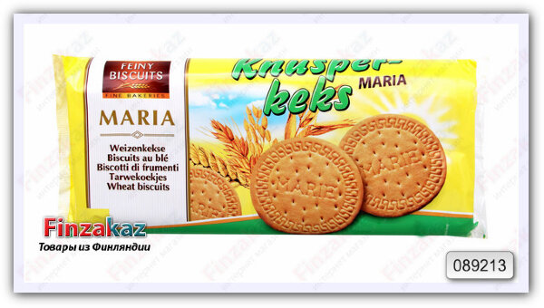 """Печенье """"MARIA"""" с ванильным вкусом, Biscuits Maria 400 гр"""
