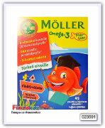 Жевательные таблетки Moller Omega-3 (малина) 45 шт
