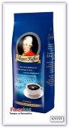 Кофе натуральный жареный молотый J.J. Darboven Mozart Kaffee Mild 250 гр