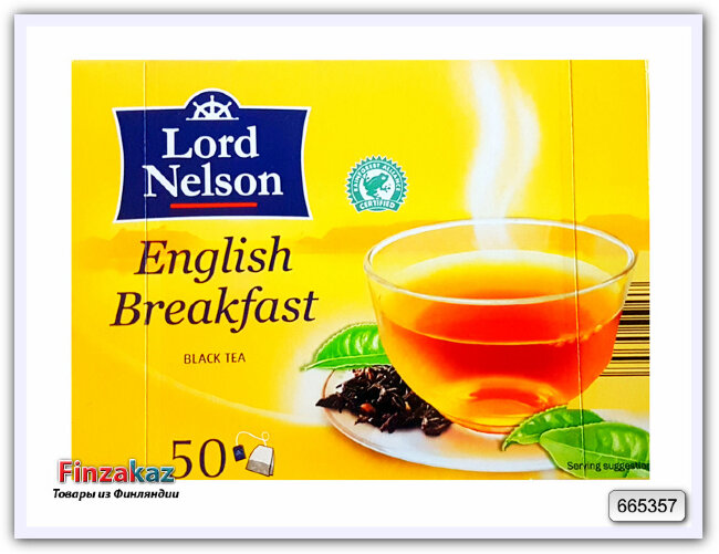 Чёрный чай Lord Nelson English Breakfast 50 шт