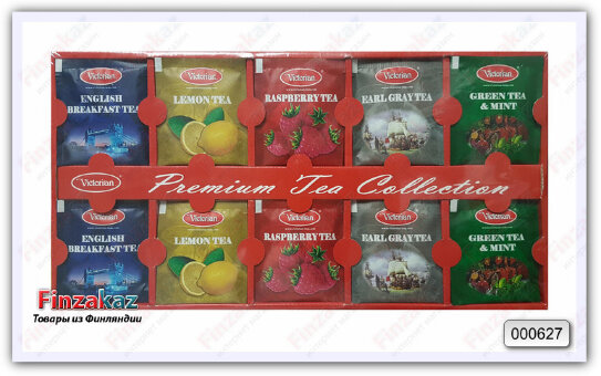 Чай Victorian Prenium Tea Collection 100 гр