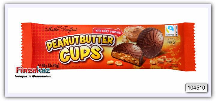 Шоколадные конфеты - чашечки с арахисовым маслом Maitre Truffout's  Peanutbutter cups milk chocolate 3x20g