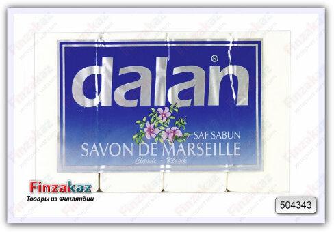 Мыло марсельское Dalan Savon de Marseille Classic 4 шт