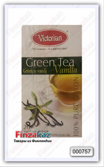 Чай Victorian (зелёный с ванилью) 20 шт