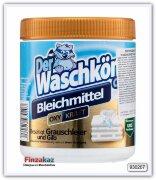 Отбеливатель кислородный порошковый (для белого) Der Waschkonig 750 гр