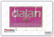 Мыло марсельское Dalan Savon de Marseille Rose 4 шт